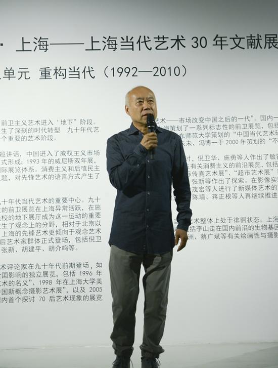 """""""重构当代""""展览开幕式 艺术家李山致辞"""