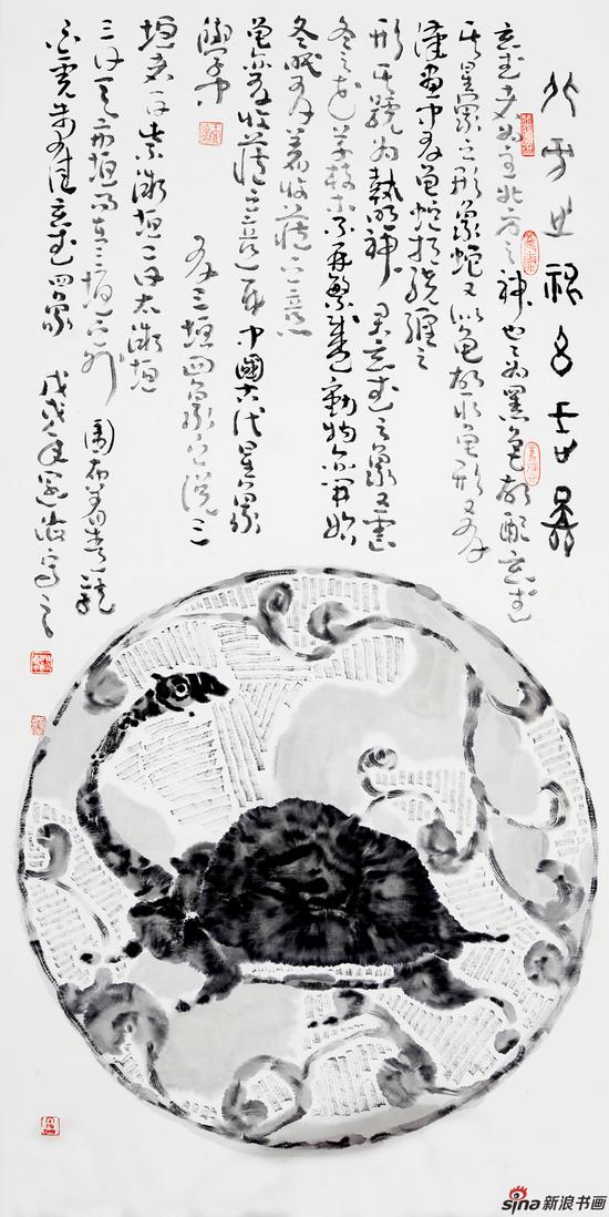玄武69×138cm