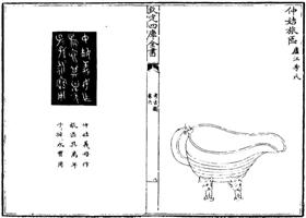 图3:庐江李氏所藏