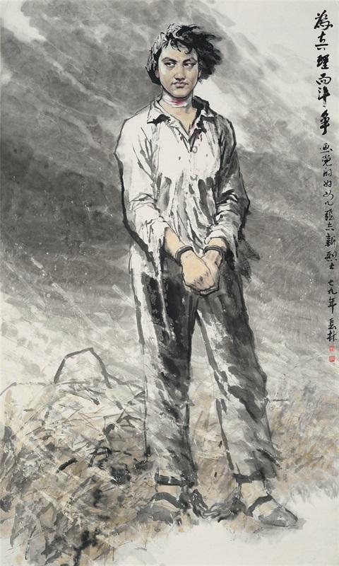 为梁长林 真理而斗争160cm×96cm 1979年