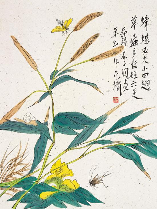 范扬《蜂蝶草虫》47cm×35cm  纸本设色  2010年