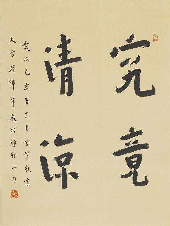 究竟清涼  80-58cm(方幅),2019年
