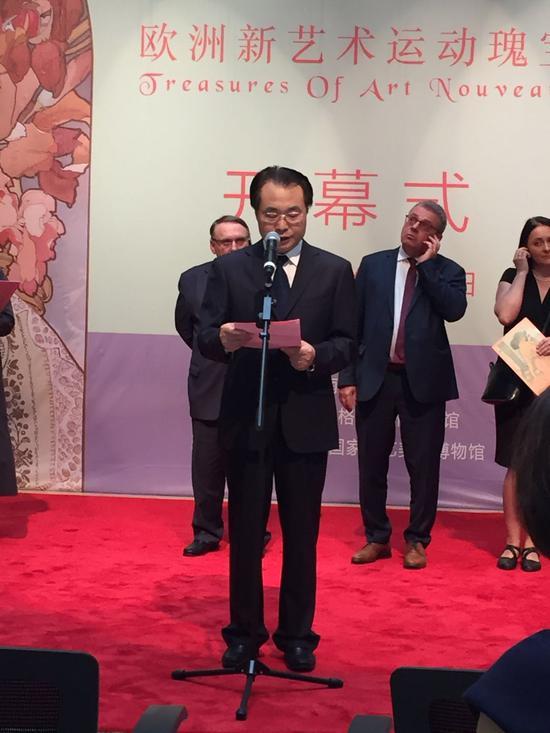 """""""穆夏——欧洲新艺术运动瑰宝""""于南京博物院特展馆大厅开幕"""