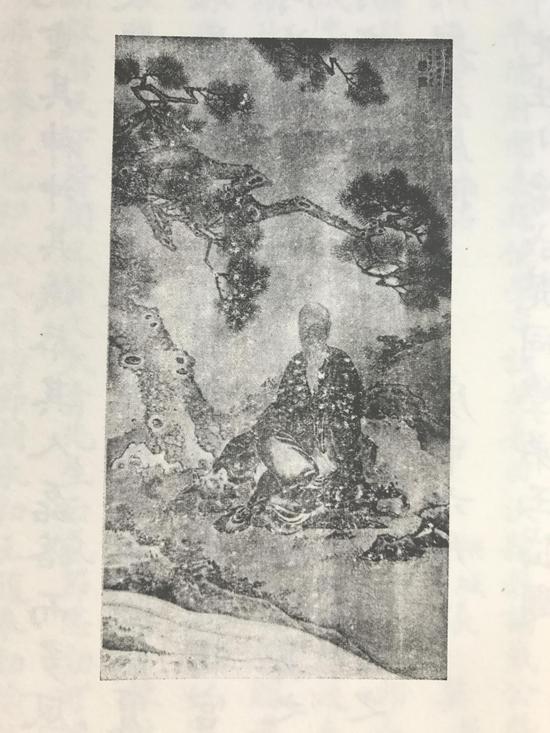 图 戴廷栻画像