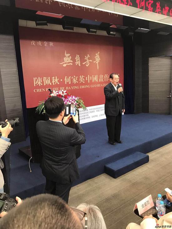 原中宣部常务副部长龚心瀚宣布陈佩秋、何家英画展开幕