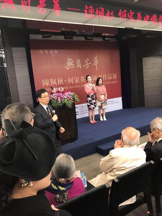 陈佩秋的孙女谢嘉、谢兴在开幕式上讲话