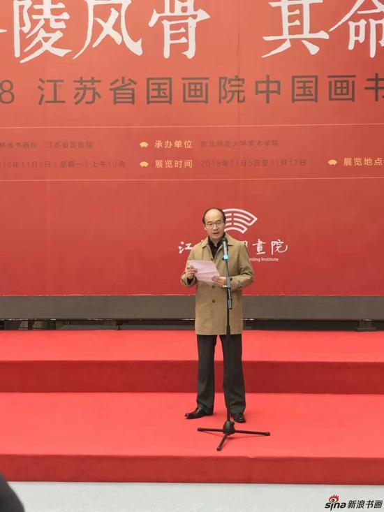 刘云代表江苏省国画院致辞