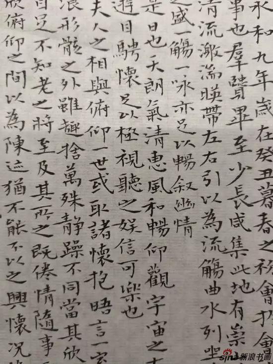 李永军书法作品局部