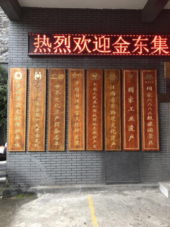 参观李渡酒厂的一些感想