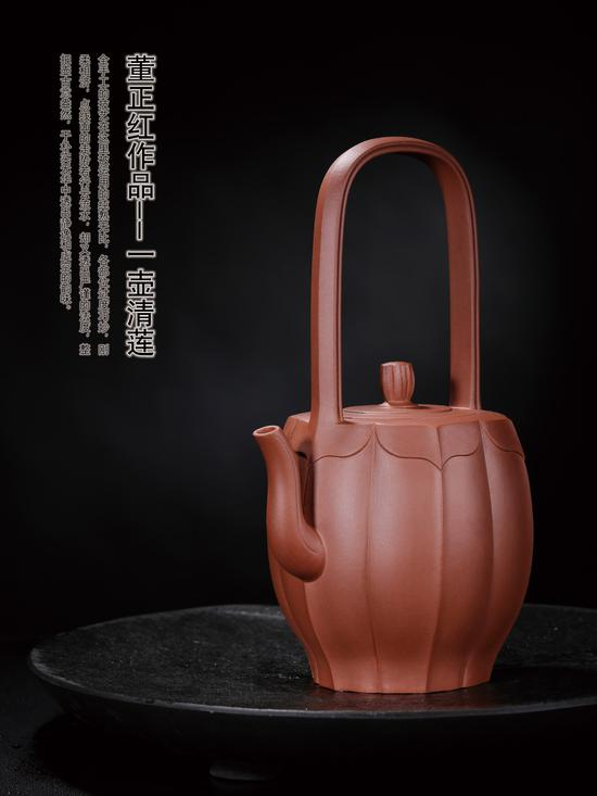 一壶青莲  董正红(董震红)1974年生于陶都宜兴,1997年起在顾绍培工作室进修五年,后又拜中国工艺美术大师吴鸣先生为师,擅长全手工制壶,壶样大气,赋予了紫砂独特的美学意韵