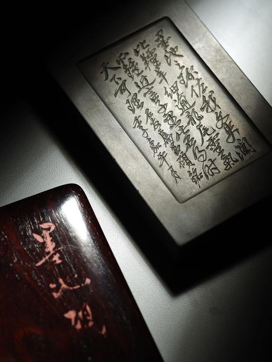 吳昌碩題,沈石友藏 硯銘