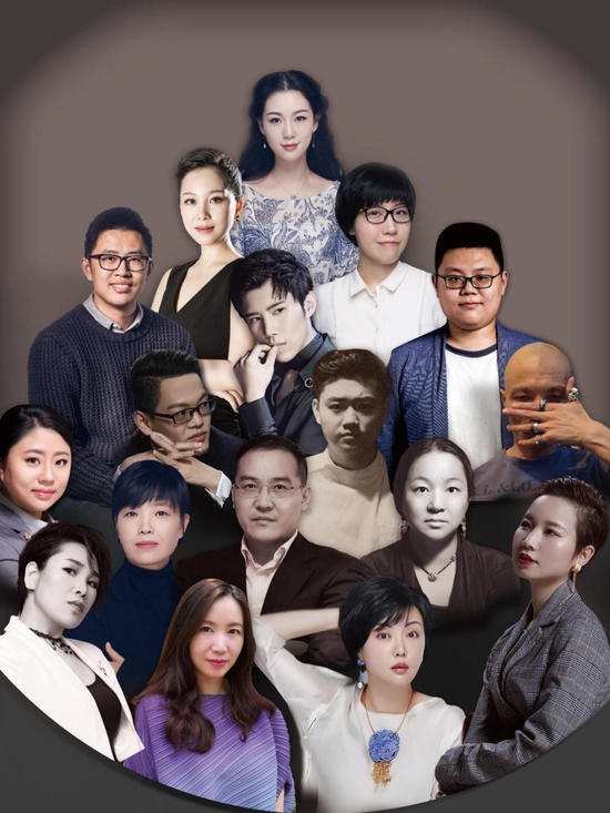 北京珠宝设计中心设计师