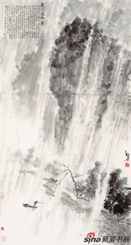 林峰作品《遂川山雨图》98X100cm