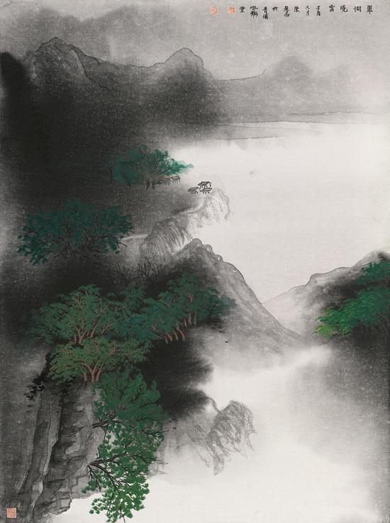 陈无忌-翠湖晓云-40x30cm