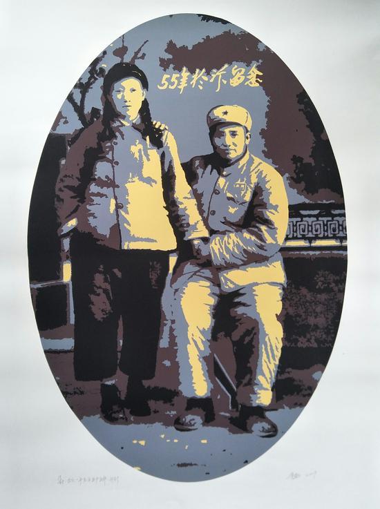 梁越 开封 丝网版画 79X117CM 2009