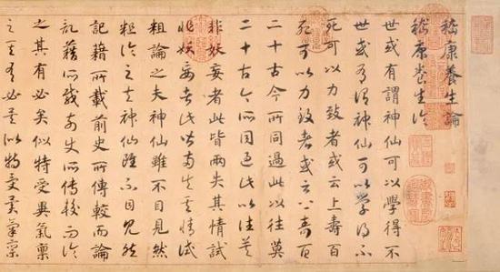 南宋 赵构 《真草嵇康养生论》卷 上海博物馆提供