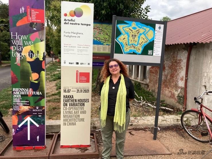 意大利围屋专家博罗尼亚大学教授Sabrina Ardizzoni在开幕式现场