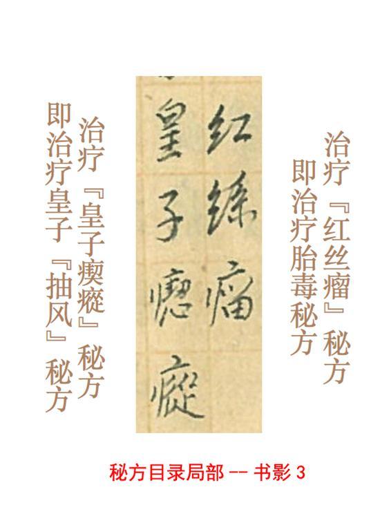 皇冠官方网站 23