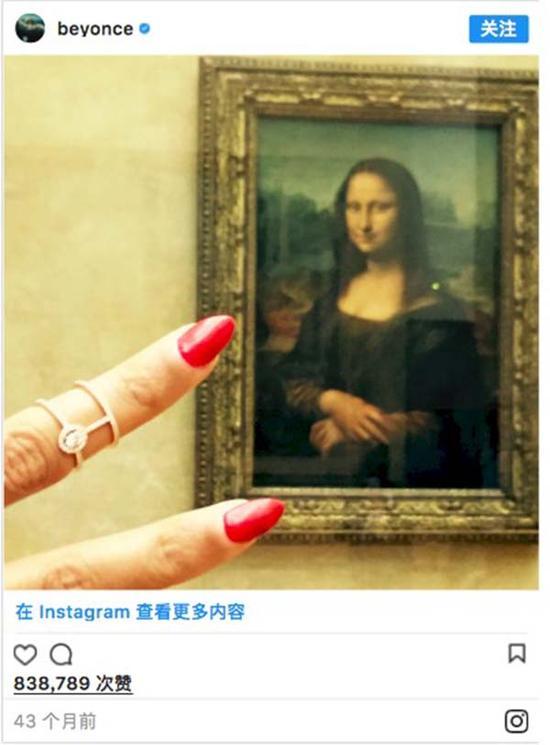 碧昂丝在社交媒体Instagram上发布了参观照片获得近84万人的点赞