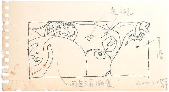 《好果子》系列纸本手稿 2001年 杨国辛