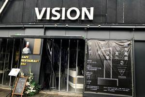 平行空间艺术沙龙展17日亮相南京Vision