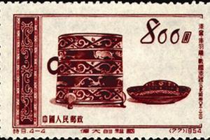 凤舞方寸:邮票上的凤纹器物传奇