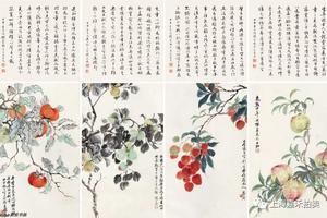 上海嘉禾大众鉴藏第十期|张大壮精品《四时鲜果》