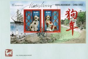 奥兰群岛的水手·瓷器·狗年邮票