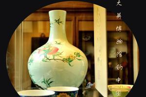 中国瓷器的世界之路