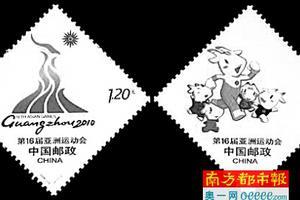 邮说羊城:第一套广州主题邮票详解