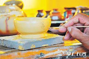 千年长沙窑瓷器回故里