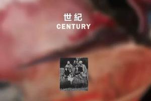 傅饶回国首次个展《世纪》4月7日在站台中国开幕