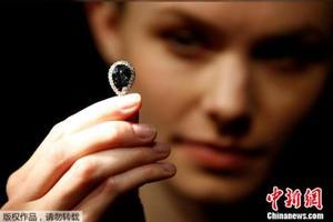 珍贵蓝钻将首次拍卖 已在欧洲王室传承300年