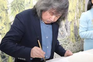 祝贺当代著名画家杨国平先生艺术交流会圆满成功
