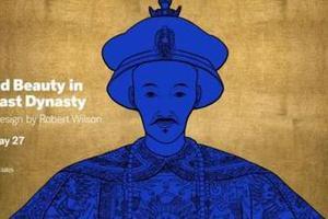 """美国博物馆戏剧性讲述梦一般的""""中国末代王朝"""""""