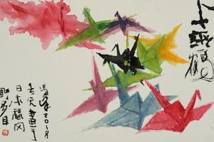 品味日本风物:画家冯峰的水墨旅行日记