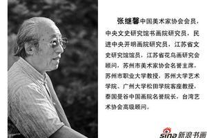 《梅花三弄》 张继馨陈平|廖军吴中培梅花作品展