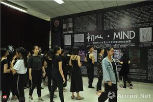 初心·MIND 许皓欧洲获奖作品中国首展开幕