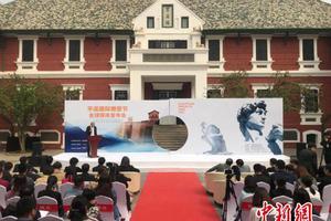 平遥国际雕塑节在京启动 海内外艺术家古城论艺