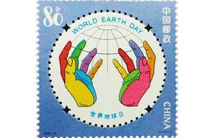 """各国发行的""""世界地球日""""邮票"""