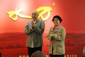 刘解先刘蒙书画作品展在京展出