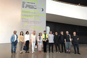 《美丽书——中德当代书籍设计展》在南京开幕