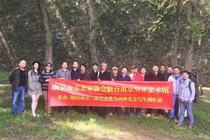 《绿色南京》南京市花鸟画研究会写生创作展