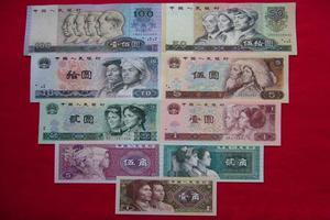 央行提醒市民谨慎参与钱币收藏