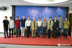 黄阿忠 姜建忠师生展于5月12日在周浦美术馆举行