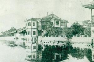 国立杭州艺专时期的图书馆旧藏