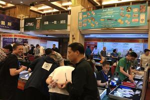 2018北京国际币展:国际化盛会闪耀京城