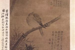 黄宾虹艺术人生里的书画收藏
