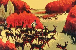 七十年-黑土情 北大荒版画六城巡展首展在京开幕