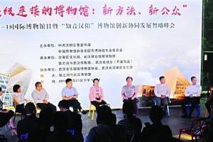 武汉每年斥资600万元扶持非国有博物馆